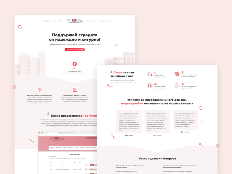 Landing page for TopVhod professional housekeeper landing design house manager home management landing page landingpage adobe xd ux ui webdesign