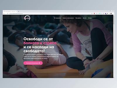 Anna Grozdanova website personal coach stress relieve technique landing page ux ui webdesign