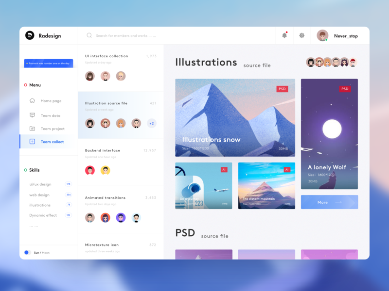 Team Collect personnel management design ue sketch interface ui