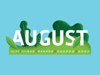 First version of August Calendar for Smashing Magazine