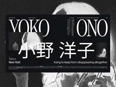 Yoko typogaphy layout website web design ux ui