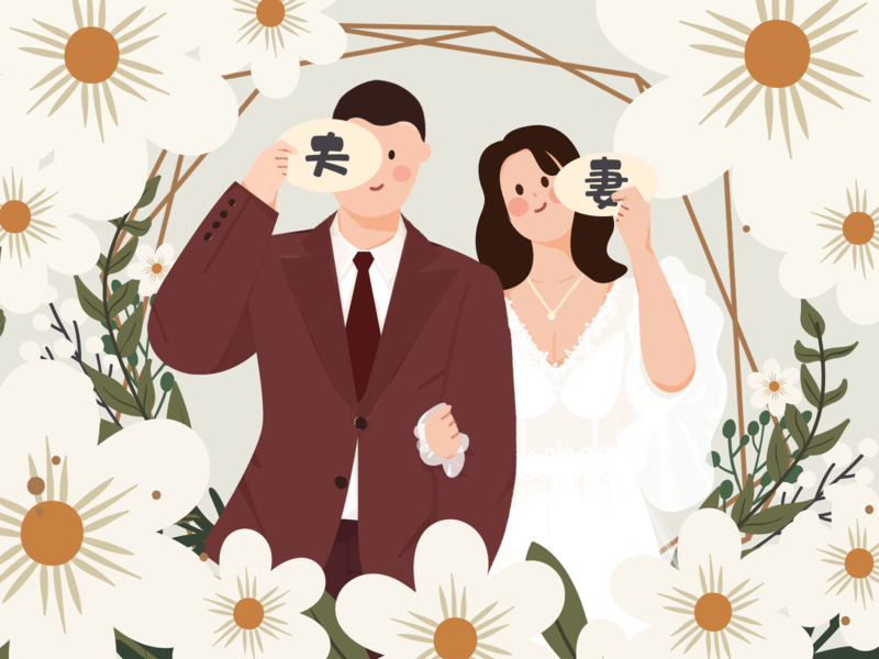 Wedding love couple wedding card wedding design flat illustration