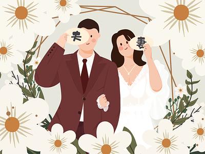 Wedding love couple wedding card wedding design flat illustration