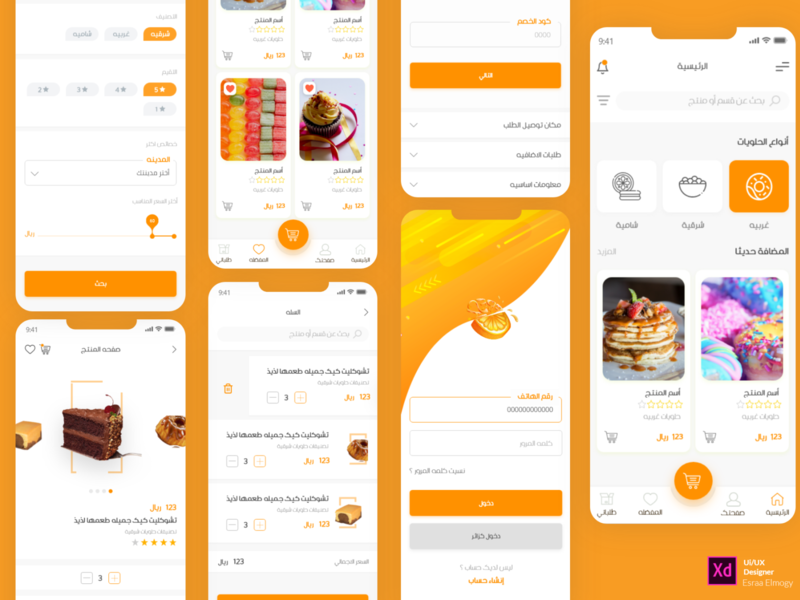 App selling dessert products price filter product category login input cart candy dessert sweets orange typography userinterface vector ios branding home app ui design