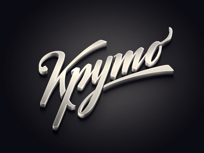 Cool lettering calligraphy logo typography type cool