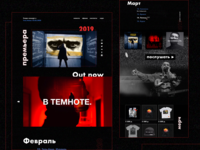 Music group website concept