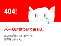 404! Error // Sad Cat illustration 404 cats