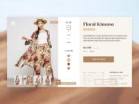 Sahara Product Page