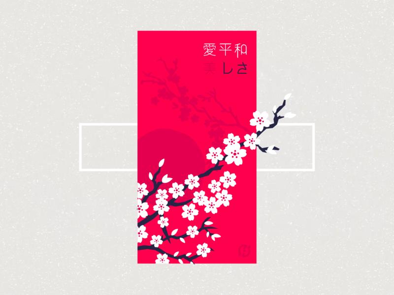 Blossom zilux beauty peace love font sun flower tree japanese japan blossom cherry blossom cherry