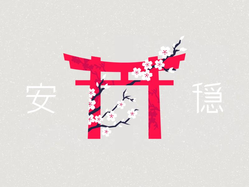 Gate tree vector art design zilux tee shirt tranquility flower gateway tower architecture japanese japan gate blossom cherry blossom cherry