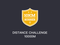 Distance Challenge 10000m