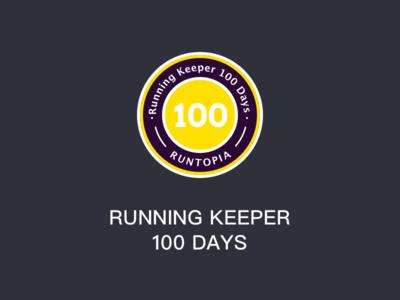Running Keeper 100 Days