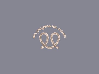 Hand knitted clothing crochet wool brand cute design knitwear yarn knitting cute logo logo concept cyrillic monogram hand knitted heart knot knit vector logo design branding logo