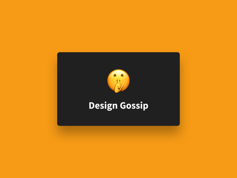 Design Gossip Newsletter digest minimal underrated underground talk gossip design email newsletter