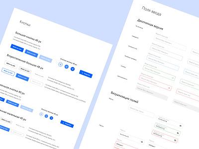 UI design ui web web-design