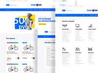 E-commece web-site Design