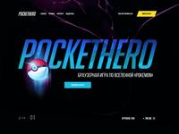 Pockethero
