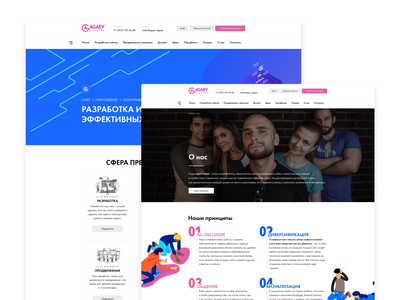Agaev Digital - corporate website design ui web landing web-design