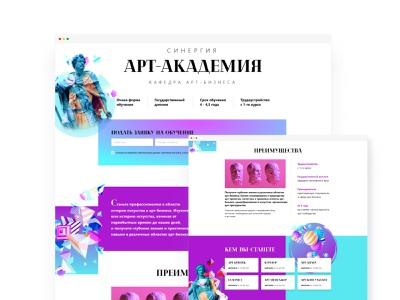 Art-academy illustration landing design ui web web-design