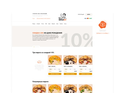 Simple e-commerce logo illustration design ui web web-design