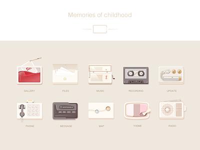 Memories of childhood - rectangle2 memory icon childhood