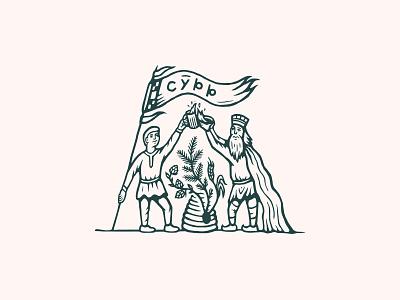 Hive N Jive logo beer brewery branding illustration
