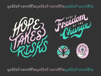 Creative Life Foundation color type branding badge typography lettering logo illustration