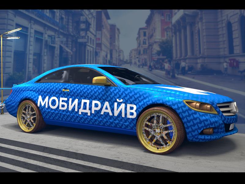 Branding of tuning company MobiDrive