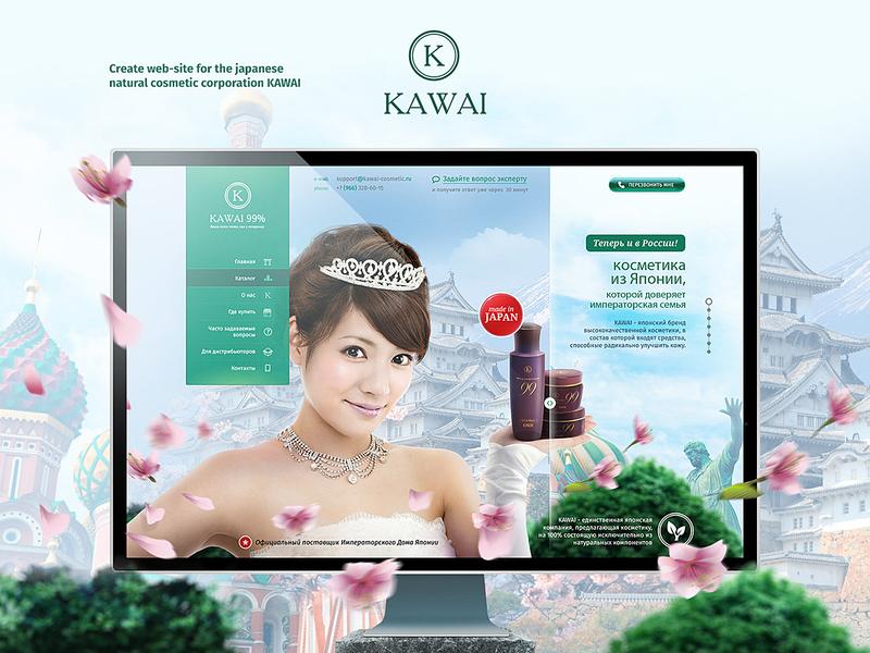 Kawai website