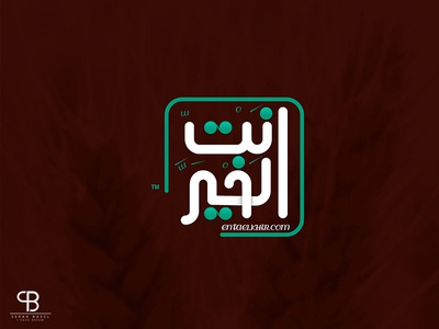 anta el3er bridge blue identity brand logo creative begin build