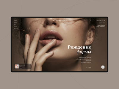 Clinic Estetic Main Page clean identity mobile logo website web ux ui typography type minimal flat design