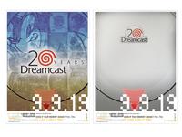 Sega Dreamcast Tribute (20th anniversary)