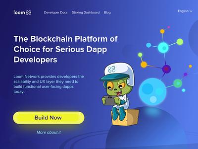 Loomx.io Hero hero landing page blockchain