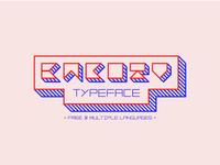 Bacotu_Free Typeface