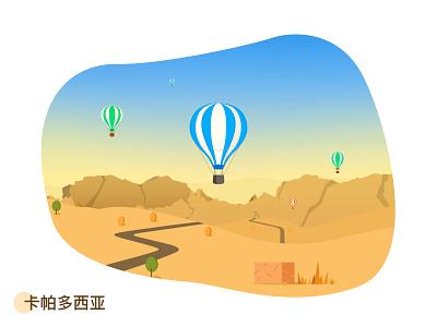 Hot air balloon trip 活版印刷 图标 ux 插图 ui 设计