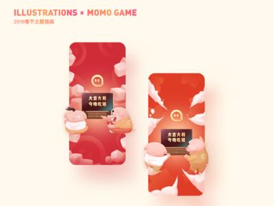 momo2019猪年主题插画