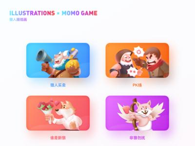狼人圈社交游戏UI设计