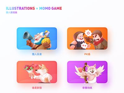 狼人圈社交游戏UI设计 设计 插图 游戏艺术 ui