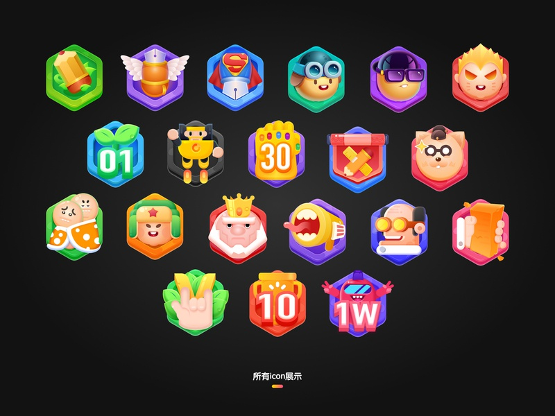 Game design to icon illustration game art