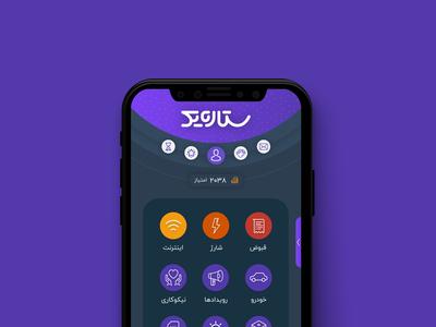 SetareYek App