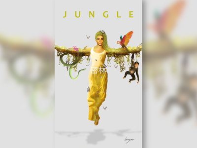[ J U N G L E } jungle ui design ui poster art poster a day poster magazine illustration magazine cover magazine illustration digital painting digital illustration digital art