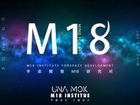 M18-unamok
