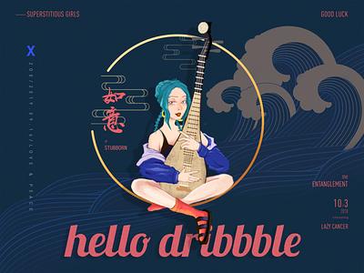 Hello Dribbble! hellodribbble girl texture abstracts