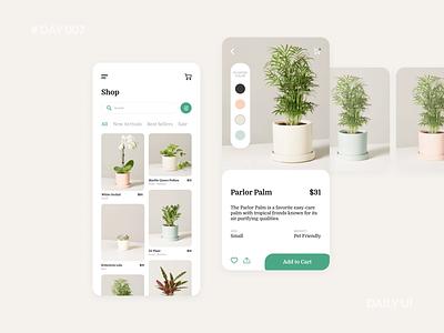 Daily UI 007 - Plant Shop Mobile App online store online shop minimal mobile ecommerce shopping plants green app design ui dailyui