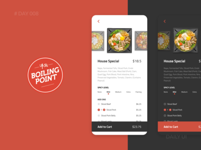 Daily UI 008 - Food Ordering App Design restaurant meal ui mobile order food ordering food mobile app app design dailyui