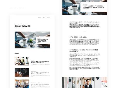 Daily UI 014 - Entrepreneur Blog Page simple article page technology business entrepreneur web blog dailyui