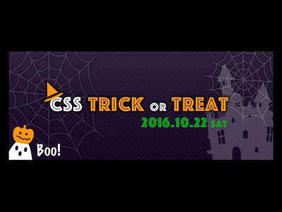 CSS Trick Or Treat Banner halloween trick-or-treat event