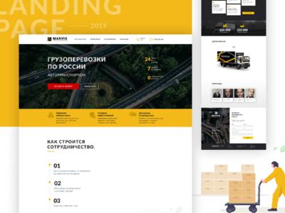 Transport Company Landing Page