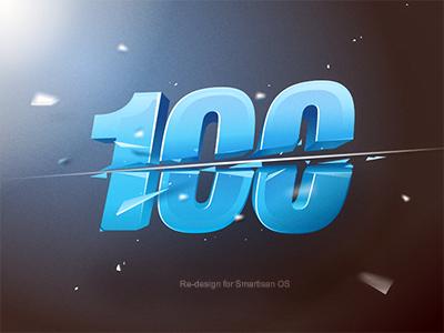 Hundred Killing ice vector icon 100 break chop hack wedge