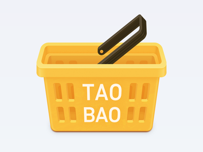 Shopping Basket basket shopping shop yellow icon